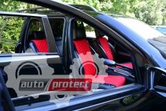 Фото 3 - Аvторитет Накидки на передние и задние сиденья, красные