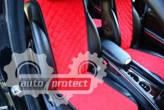 Фото 5 - Аvторитет Накидки на передние и задние сиденья, красные