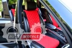 Фото 6 - Аvторитет Накидки на передние и задние сиденья, красные