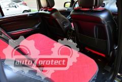 Фото 9 - Аvторитет Накидки на передние и задние сиденья, красные