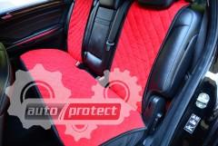 Фото 11 - Аvторитет Накидки на передние и задние сиденья, красные
