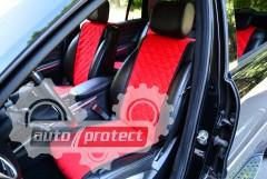 Фото 13 - Аvторитет Накидки на передние и задние сиденья, красные