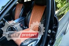 Фото 4 - Аvторитет Накидка на переднее сиденье, коричневая, 2шт