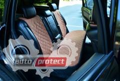 Фото 9 - Аvторитет Накидки на передние и задние сиденья, коричневые