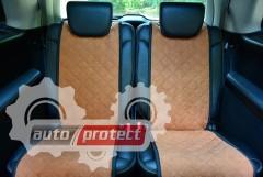 Фото 13 - Аvторитет Накидки на передние и задние сиденья, коричневые