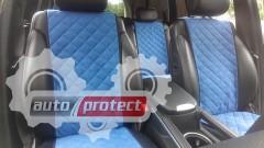 Фото 1 - Аvторитет Накидка на переднее сиденье, синяя, 2шт