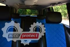 Фото 3 - Аvторитет Накидка на переднее сиденье, синяя, 2шт