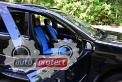 Фото 2 - Аvторитет Накидки на передние и задние сиденья, синие