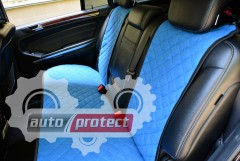 Фото 4 - Аvторитет Накидки на передние и задние сиденья, синие