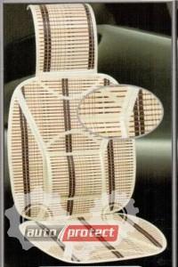Фото 1 - Vitol SC9025 Накидка на сиденье бамбуковая бежевая, 2шт