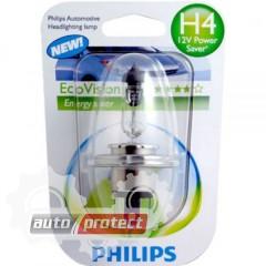 Фото 1 - Philips EcoVision H4 12V 60/55W Автолампа галогенная,1шт EcoVision Philips автолампы