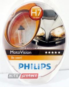Фото 2 - Philips MotoVision H7 12V 55W автолампа галоген, 1шт 2