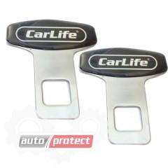 Фото 1 - Carlife Фиксатор ремня безопасности, металл