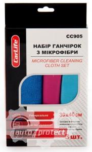 Фото 1 - Carlife Cалфетки из микрофибры набор 3шт 30х40см