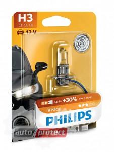 Фото 1 - Philips Vision H3 12V 55W Автолампа галоген, 1шт 0
