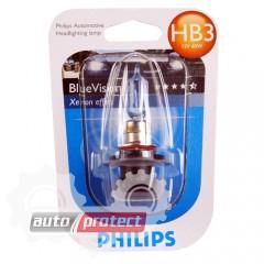 Фото 1 - Philips BlueVision Ultra HB3 60W Автолампа галоген, 1шт
