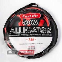 Фото 2 - Carlife BC651 Провода прикуривания, 500А 3м сумка