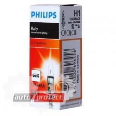 Фото 1 - Philips Standart H1 12V 100W Автолампа галоген, 1шт