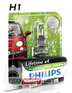 Фото 1 - Philips LongLife EcoVision H1 12V 55W Автолампа галоген, 1шт 1