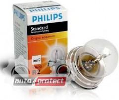 ���� 1 - Philips Standard R2 12V 45/40W ��������� �������, 1�� 1