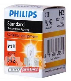 Фото 1 - Philips Standart H2 12V 55W Автолампа галоген, 1шт 1