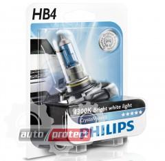 Фото 1 - Philips CrystalVision HB4 12V 55W автолампа галоген, 1шт 0
