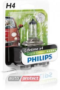 Фото 1 - Philips LongLife EcoVision H4 12V 60/55W Автолампа галогенная, 1шт