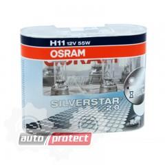 Фото 3 - Osram Silverstar 2.0 H11  12V 55W автолампа галоген, 2шт