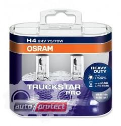 Фото 4 - Osram Truckstar H4 24V 75/70W Автолампа галогенная, 2шт