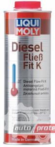 Фото 1 - Liqui Moly DieselFliess-Fit K Антигель для дизельного топлива -31С