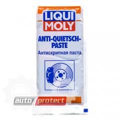 Фото 1 - Liqui Moly Паста для тормозной системы антискрипная, красная Anti-Quietsch-Paste Антискрипная паста для тормозных систем