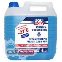 Фото 1 - Liqui Moly Scheiben Frostschutz Жидкость для омывания стекл готовая, до -27C Жидкость в бачок омывателя цитрус
