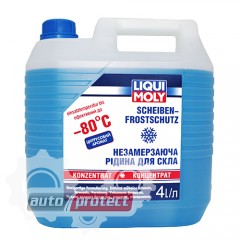 Фото 2 - Liqui Moly Scheiben Frostschutz Жидкость для омывания стекл концентрат, до -80C Жидкость в бачок омывателя цитрус концентрат -80С