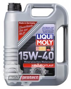 Фото 3 - Liqui Moly MoS2 Leichtlauf 15W-40 Моторное масло (1932, 1933, 1949)