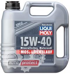Фото 2 - Liqui Moly MoS2 Leichtlauf 15W-40 Моторное масло