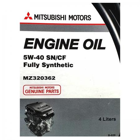 Фото 3 - Mitsubishi 5W-40 Оригинальное моторное масло