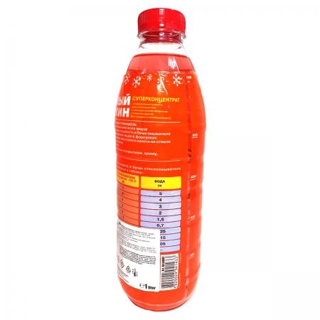 Фото 3 - Xado Красный пингвин Жидкость для омывания стекл, концентрат до -120С (XB 50003)
