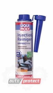 Фото 1 - Liqui Moly Injection Reiniger Effectiv Очиститель инжектора