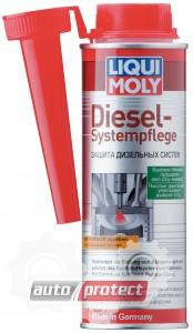 Фото 1 - Liqui Moly Diesel Systempflege Присадка для очистки дизельного топлива