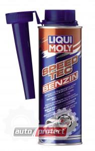 Фото 1 - Liqui Moly Speed Tec Присадка для увеличения октанового числа в бензине