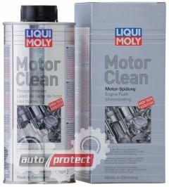 Фото 1 - Liqui Moly Motor Clean Промывка двигателя