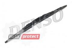 Фото 1 - Denso Standard DMS-560 Щетка стеклоочистителя каркасная 600 мм 1шт