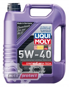 Фото 1 - Liqui Moly Synthoil High Tech 5W-40 Моторное масло