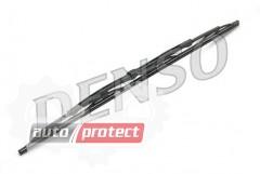 ���� 2 - Denso Rear ����� ���������������� ������ 500 �� DR-250