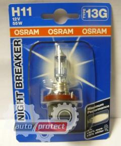 Фото 2 - Osram Night Breaker 64211 H11 12V 55W Автолампа галогенная, 1шт