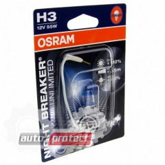 Фото 2 - Osram Night Breaker Unlimited H3 12V 55W Автолампа галогенная, 1шт