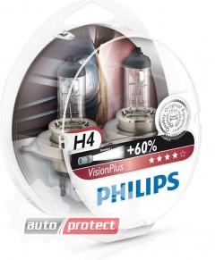 ���� 1 - Philips VisionPlus H4 12V 60/55W ��������� �������, 2�� 1