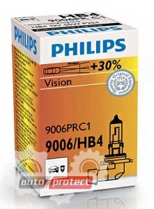 Фото 1 - Philips Vision HB4 12V 55W Автолампа галоген, 1шт 0