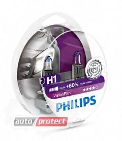 Фото 1 - Philips VisionPlus H1 12V 55W Автолампа галоген, 2шт 0