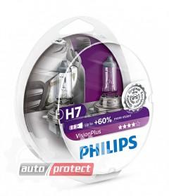 Фото 1 - Philips VisionPlus H7 12V 55W Автолампа галоген, 2шт 0